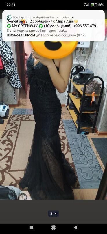 Шикарное вечернее платье рыбкакруто подчеркивает грудь сзади вырез