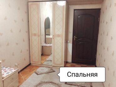 Недвижимость - Юрьевка: 2 комнаты, 53 кв. м