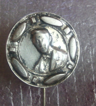 Značke, ordeni i medalje | Srbija: NIKOLA TESLA, srebrna znacka zig 835