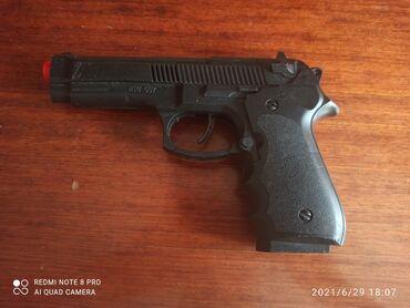 Детский мир - Орловка: Пластмассовый пистолет