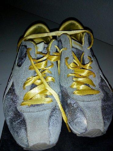 Ženska obuća | Knjazevac: Ženska patike i atletske cipele
