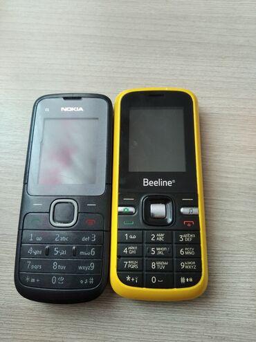 Радиорубка каракол ак тилек плюс - Кыргызстан: Nokia