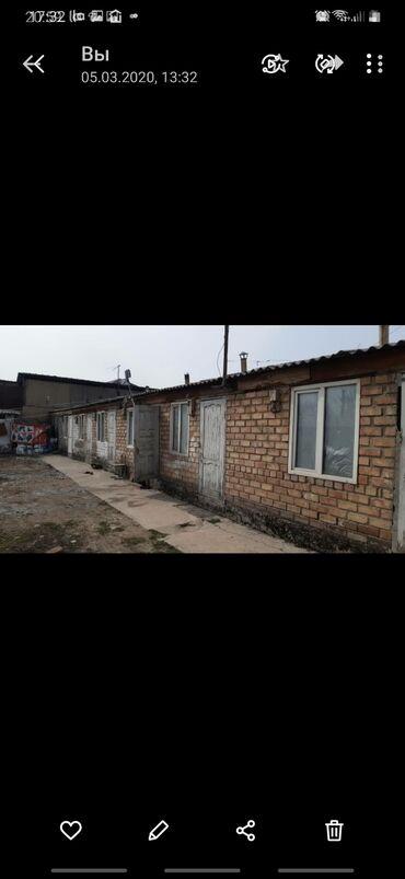 Недвижимость - Чон Сары-Ой: 120 кв. м 7 комнат