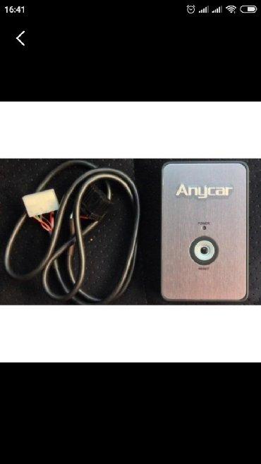 опель кадет универсал тюнинг в Кыргызстан: Адаптер Anycar.  Воспроизводит mp3 с USB/CD карт памяти