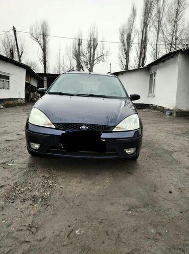Транспорт - Новопокровка: Ford Focus 1.8 л. 2003