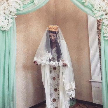 Продаю платье абая , тюбетейку и фату. в Бишкек