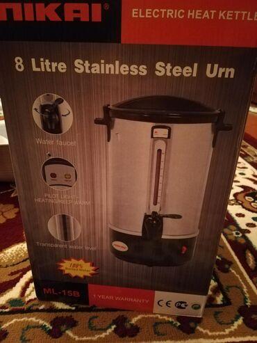 Техника для кухни - Базар-Коргон: Чайник термостат титан термопот
