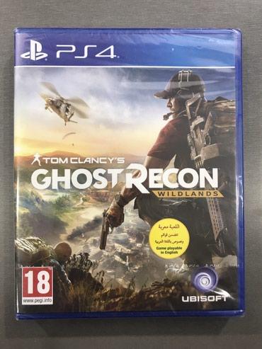 Bakı şəhərində Tom Clancy's Ghost Recon Wildlands