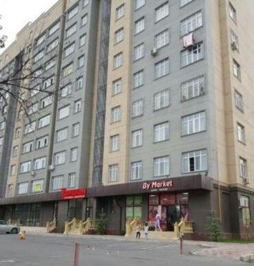 квартира рабочий городок в Кыргызстан: Продается квартира: 3 комнаты, 92 кв. м
