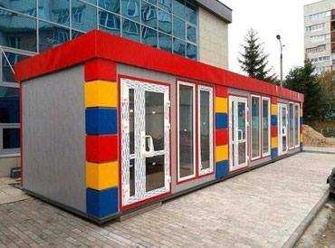 Торговые павильоны, торговые киоски, ларьки на заказ. в Бишкек