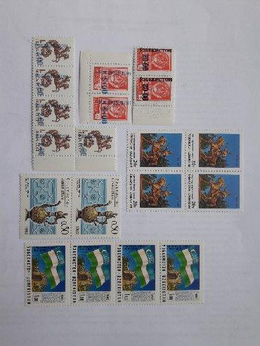 Марки Узбекистана, некоторые с надпечаткой на марках почты СССР