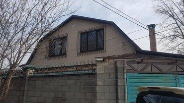 мичуринский квартал бишкек цены в Кыргызстан: Делаем утепление и декор отделку фасада цены приемлемые качество
