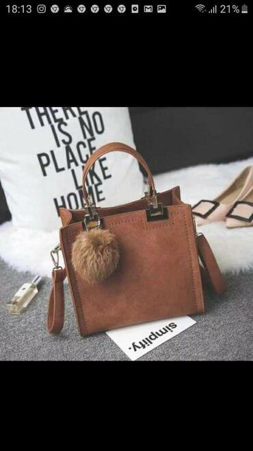 Tašne | Leskovac: Nova torbica u braon i crnoj boji