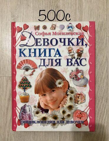 Детские книжки в хорошем состоянии, даже в отличном