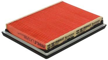 """alfa romeo 33 1 7 mt - Azərbaycan: """"Nissan"""" hava filteri  NISSAN: 100 NX 90-94, 200 SX 93-99, ALMERA I 95"""