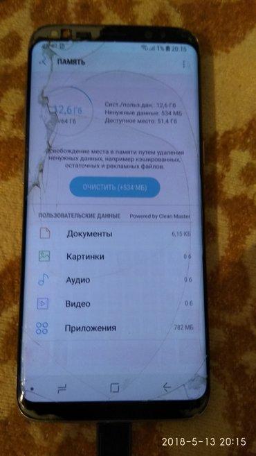 Sumqayıt şəhərində Продаю плату от Samsung S8 64 gb Platasi satilir