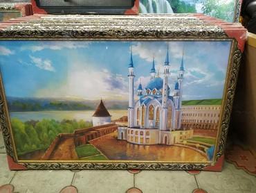 сюрреализм-картины в Кыргызстан: Картины репродукции  Размеры : 110×70