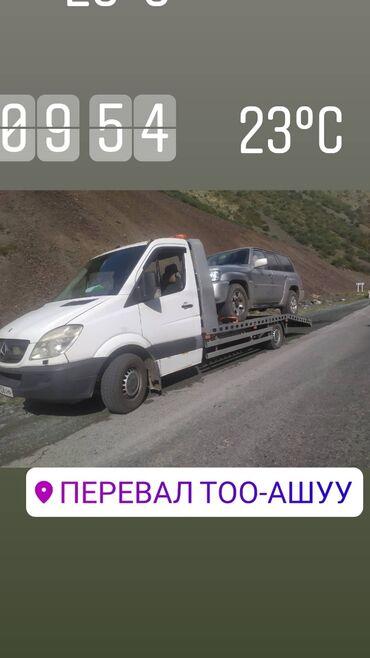кофе с черным тмином для похудения in Кыргызстан | ВИТАМИНЫ И БАД: Эвакуатор | С лебедкой, С гидроманипулятором, Со сдвижной платформой Кара-Балта