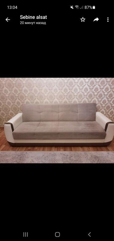 Дом и сад - Остров Хазар: Гостиная мебель | Другая страна