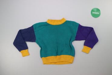 Дитячий светр яскравий Smart Kids 6-7 р.    Довжина: 41 см Ширина: 42