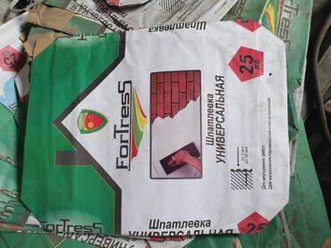 панели-мдф-для-стен-цена в Кыргызстан: Продаю картонный мешок для шпатлёвки