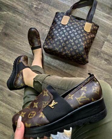 Komplet 5850 din Samo cipele 3850 din 36 do 40 Luis Vuitton es