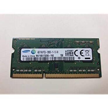 Продаю ОЗУ для ноутбука samsung 4gb 1rx8 PC3L- 120800S