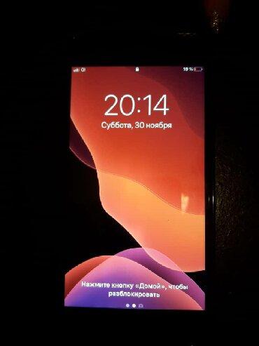 apple iphone 4 32gb в Кыргызстан: Б/У iPhone 7 Plus 128 ГБ Черный