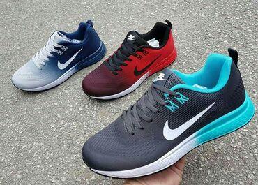 Nike air max muške patike NOVO po magacinskoj ceni u slučaju da broj