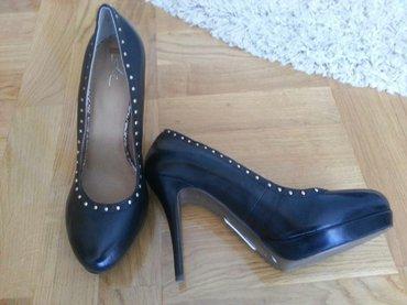 Cipele nove - Beograd