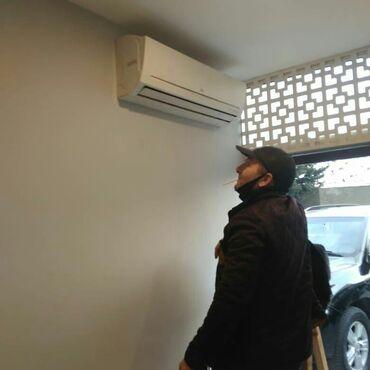 плата защиты в Азербайджан: Ремонт   Кондиционеры   С гарантией