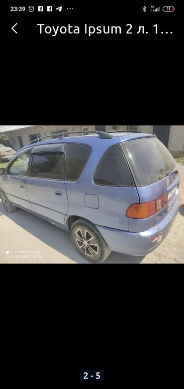 Toyota Ipsum 2 л. 1996 | 609060 км