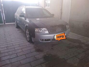 nissan эксперт в Кыргызстан: Audi A6 2.5 л. 2002