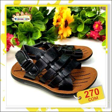 сандалии 27 размер в Кыргызстан: Сандали для мальчиков Размер:22-31 Цвет:синий, коричневый Цена:270 сом