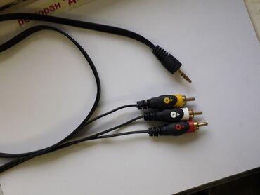 Продам кабели размер 1м или 1.20см примерно 70сом новый не давно купил