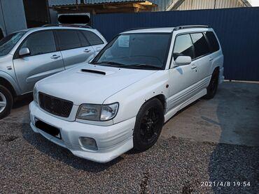 трусы после обрезания цена бишкек в Кыргызстан: Subaru Forester 2 л. 2001   200000 км