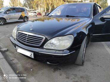 руль газ 21 в Ак-Джол: Mercedes-Benz 500 5 л. 1999