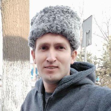 жесткость-воды-в-бишкеке в Лебединовка: Потерял паспорт на имя Павлова Романа. нашедшего просьба вернуть за