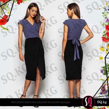 черное платье футляр в Кыргызстан: Платье футляр комбинированное с потайной змейкой