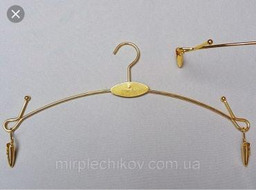 Распродажа вешалок для нижнего белья. в Бишкек