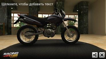 Другие мотоциклы и скутеры в Янгишахр