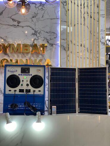 Солнечная батарея 12 v 40 a радио,лампочки,телевизор,заряд телефона  ц