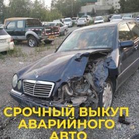 Mercedes-Benz A 140  в Бишкек