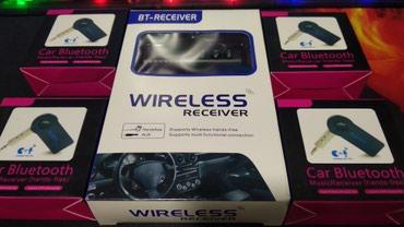 Продаю Bluetooth приемник в Бишкек