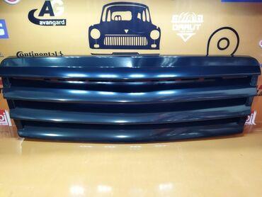 uşaq üçün darta veyder kostyumu - Azərbaycan: Mercedes W202 radiator barmaqlığıRənglər: qara,ağ,bozMüxtəlif rəng
