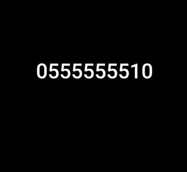 sim karta dlja iphone 5 в Кыргызстан: Продаётся сим карта Мегаком
