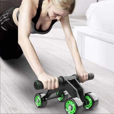 Roler za trbušnjake sa 4 točka***** Najbolji fitnes uređaj za