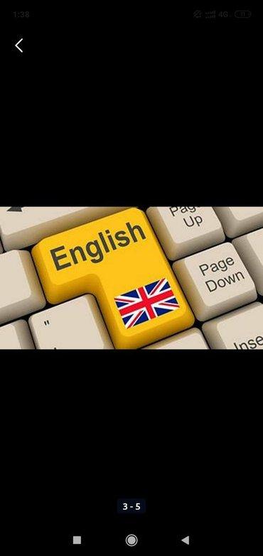 Курсы английского на дому и онлайн 1 урок 1 час французский  испанский