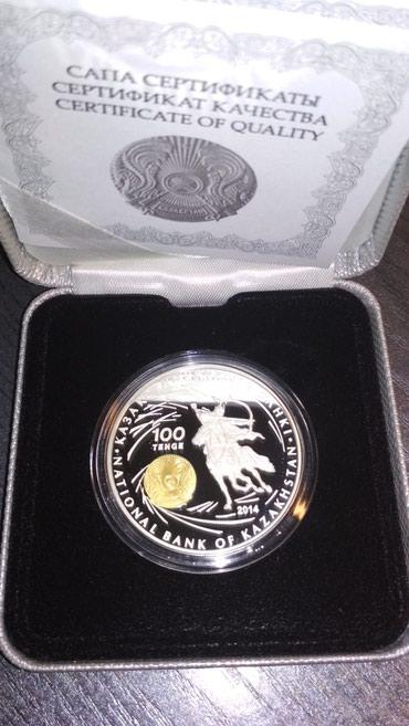 Монета Амир Тимур кз, 31гр,проба 999 серебро в Бишкек
