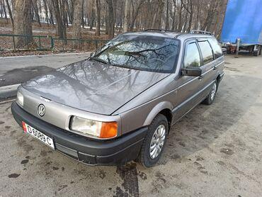 оформить виза в финляндию в Кыргызстан: Volkswagen Passat 1.8 л. 1990   338800 км